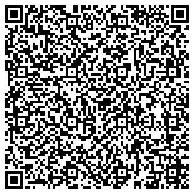 QR-код с контактной информацией организации «Белая горка»