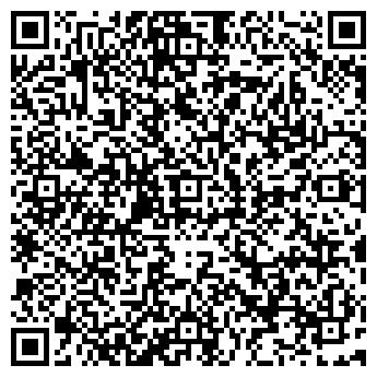 """QR-код с контактной информацией организации ООО """"Ланта"""""""