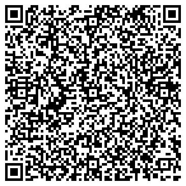 QR-код с контактной информацией организации РУТА РЕКЛАМНОЕ АГЕНТСТВО ТОО
