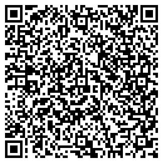 QR-код с контактной информацией организации ООО ГРАНД-С