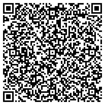 QR-код с контактной информацией организации ВОРОНЕЖСТРОЙИНТЕРЬЕР
