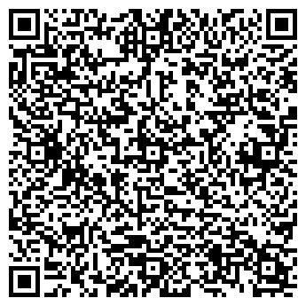 QR-код с контактной информацией организации ПАПА КАРЛО ИП ПАРИНОВА