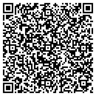 QR-код с контактной информацией организации БИТО, ООО
