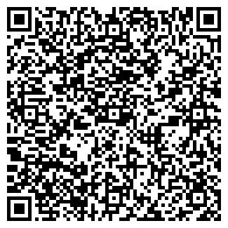 QR-код с контактной информацией организации НОРТА-АКВА