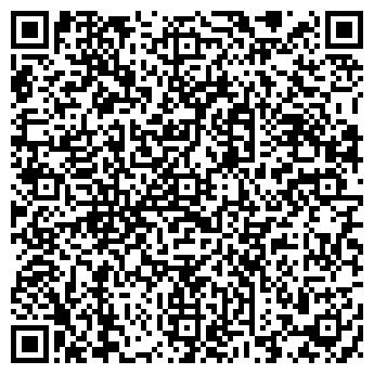 QR-код с контактной информацией организации ШАРМАН МАГАЗИН СКРЫЛЬНИКОВА Л.В.