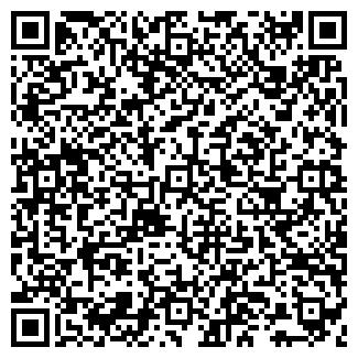 QR-код с контактной информацией организации КДМ-ЦЕНТР