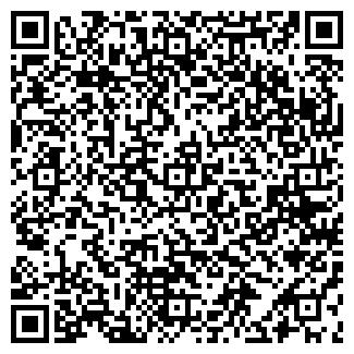 QR-код с контактной информацией организации МАК-МАСТЕР, ООО