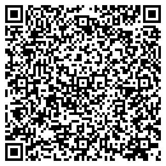 QR-код с контактной информацией организации САНА ТОО