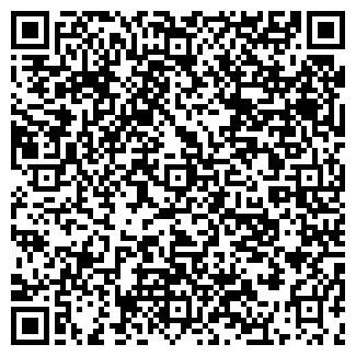 QR-код с контактной информацией организации ООО ХОЗЯЙСТВЕННИК