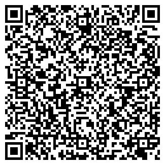 QR-код с контактной информацией организации КЛАСС ТД