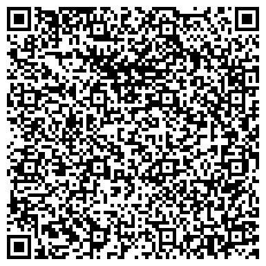 QR-код с контактной информацией организации МОЗАИКА САЛОН КЕРАМИЧЕСКОЙ ПЛИТКИ ООО КВОЛИТИ ЛИВИНГ