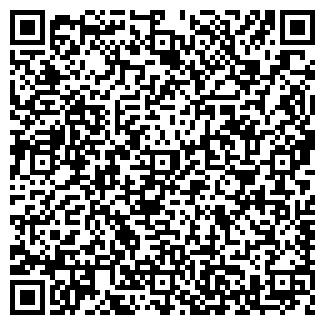 QR-код с контактной информацией организации СВС-СТРОЙ