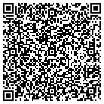QR-код с контактной информацией организации СТРОЙИНТЕРЬЕР, ООО