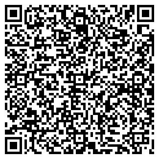 QR-код с контактной информацией организации ЭКОДАР