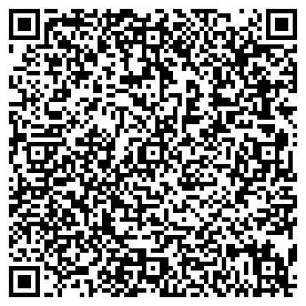 QR-код с контактной информацией организации КОНТИНЕНТ МАРКЕТ ФИРМА