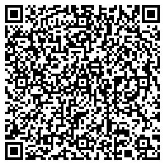 QR-код с контактной информацией организации МАССТАР