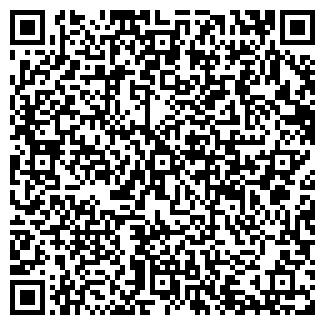 QR-код с контактной информацией организации ТРОЙКА ПЛЮС