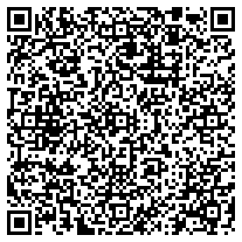 QR-код с контактной информацией организации ВЕРТИКАЛЬ ХОЛДИНГ, ООО