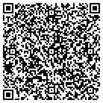 QR-код с контактной информацией организации ПИЛАРУС, ООО