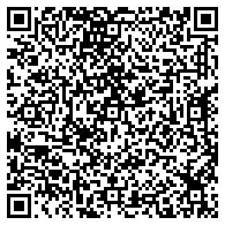 QR-код с контактной информацией организации ЮНЫЙ ТЕХНИК МАГАЗИН
