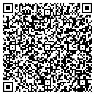 QR-код с контактной информацией организации АКИ, ООО