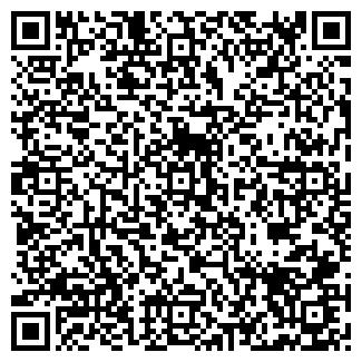 QR-код с контактной информацией организации ЛИДЕР-2007