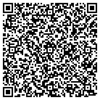 QR-код с контактной информацией организации МОДУЛЬНЫЕ СИСТЕМЫ, ООО