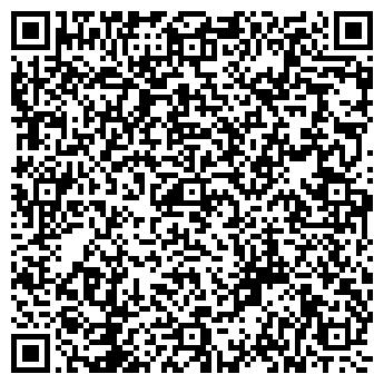 QR-код с контактной информацией организации САУТС-ОЙЛ ТОО
