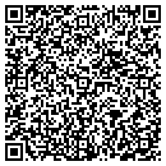 QR-код с контактной информацией организации РЕОН, ООО