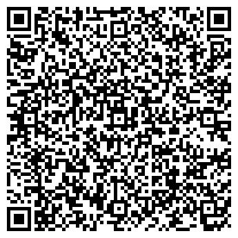 QR-код с контактной информацией организации СТРОИТЕЛЬНЫЙ МАГАЗИН