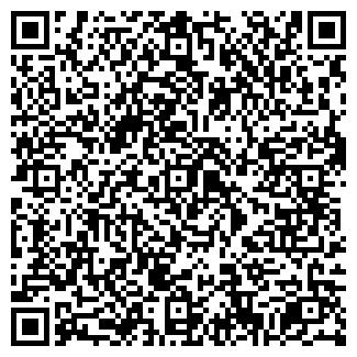 QR-код с контактной информацией организации СТРОЙ МИКС, ООО