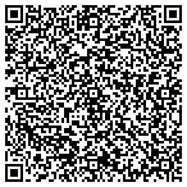 QR-код с контактной информацией организации СТРОЙМАТЕРИАЛЫ МАГАЗИН ТД ДСК