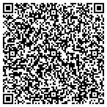 QR-код с контактной информацией организации СТРОМ ЗАВОД СТРОИТЕЛЬНЫХ МАТЕРИАЛОВ