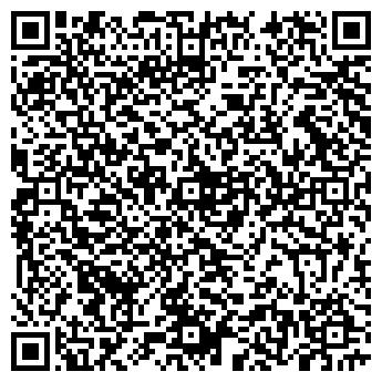 QR-код с контактной информацией организации CТУДИЯ ПИОНЕР