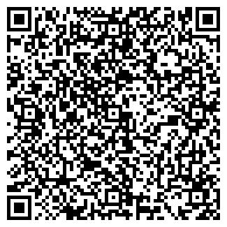 QR-код с контактной информацией организации НАИРА, ООО