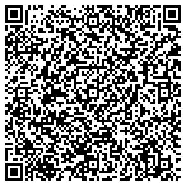 QR-код с контактной информацией организации АФИНА СТРОИТЕЛЬНАЯ ГРУППА