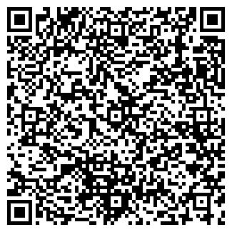 QR-код с контактной информацией организации ЛЕССТРОЙИНВЕСТ