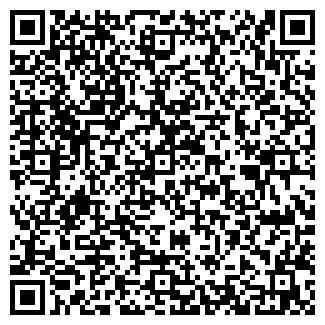 QR-код с контактной информацией организации ЭКОЛЕС