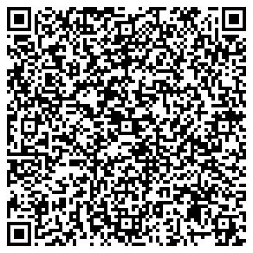 QR-код с контактной информацией организации ОБЩЕСТВЕННАЯ ОРГАНИЗАЦИЯ АЛМАЗКОМПЛЕКС
