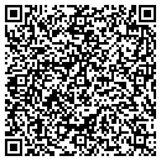 QR-код с контактной информацией организации ГЕКСА ТД
