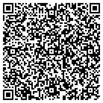QR-код с контактной информацией организации КУСТОВИНОВ С.А., ИП