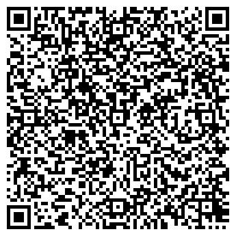 QR-код с контактной информацией организации КРОВЛЯ & ФАСАД КОМПАНИЯ
