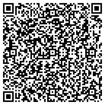 QR-код с контактной информацией организации МЕТАЛЛ-ПРОФИЛЬ ПК