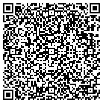 QR-код с контактной информацией организации ХИММОНТАЖ, ООО