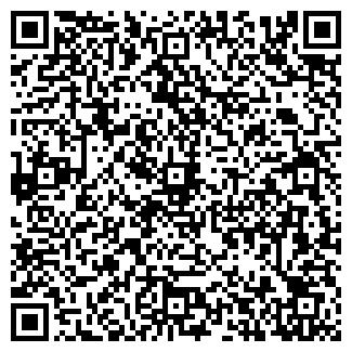 QR-код с контактной информацией организации ИПП ПРОГРЕСС А