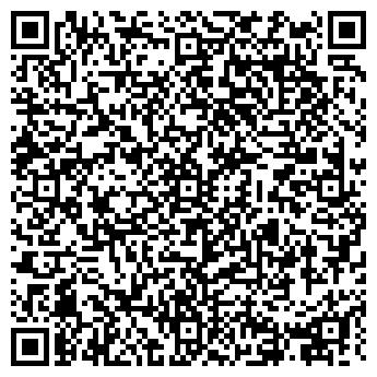 QR-код с контактной информацией организации ИНТЕРЬЕР-2 МАГАЗИН