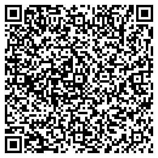 QR-код с контактной информацией организации ОБОИ МАГАЗИН