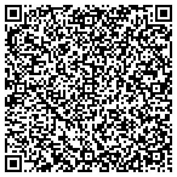 QR-код с контактной информацией организации ОБОИ НА СТУДЕНЧЕСКОЙ МАГАЗИН