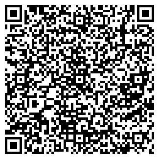 QR-код с контактной информацией организации РАДУГА-ПУЛЬСАР