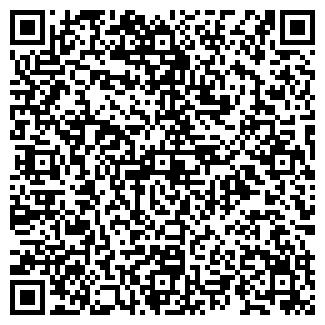 QR-код с контактной информацией организации ТАЛЕРМАН, ООО